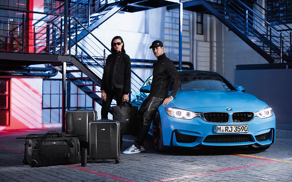Új BMW Lifestyle-kollekció c1ff4ada07